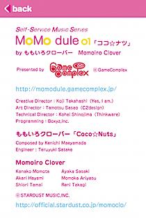 ももいろクローバー MoModule01「ココ☆ナツ」