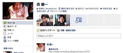 スクリーンショット 2011-12-12 10.04.00 PM.jpg