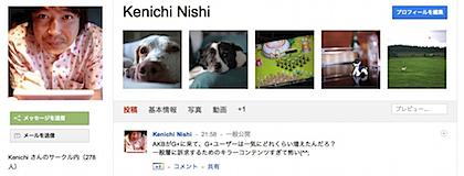 スクリーンショット 2011-12-12 10.05.02 PM.jpg