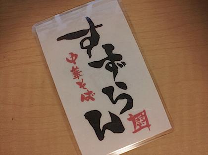 20111222_180653.jpg