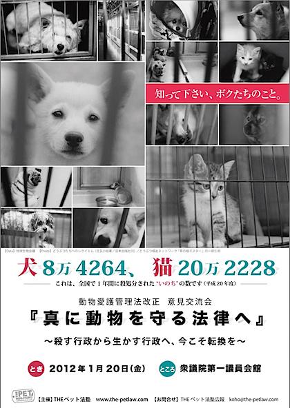 スクリーンショット 2012-01-07 11.01.57 AM.jpg
