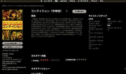 スクリーンショット 2012-02-24 5.50.22 AM.jpg