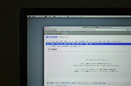DSC04213.JPG