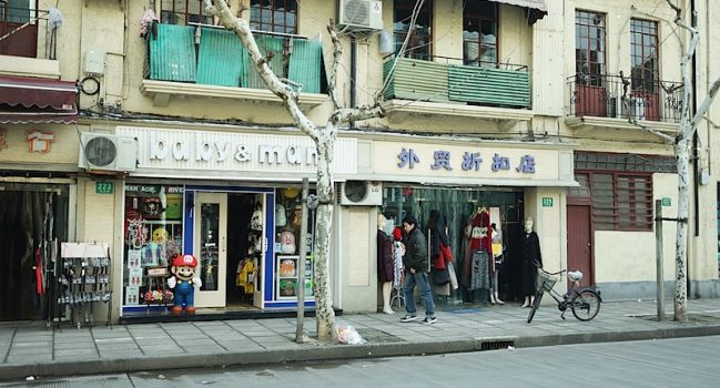 上海2日目