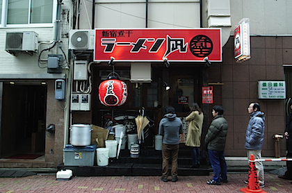 R0019890.JPG