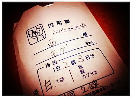 picplz 2012-02-20 19.41.04.jpg