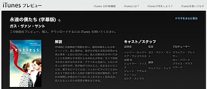 スクリーンショット 2012-05-06 8.29.47 PM.jpg