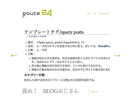 スクリーンショット 2012-05-23 4.32.21 PM.jpg