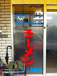 20120602_111404.jpg