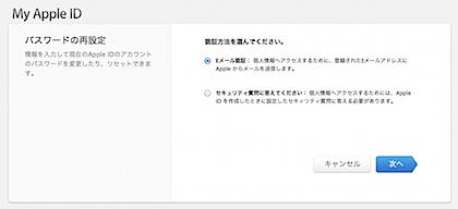 スクリーンショット 2012-07-13 1.05.18 AM.jpg
