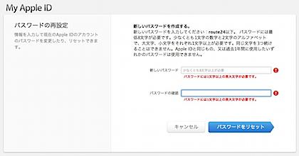 スクリーンショット 2012-07-13 1.06.48 AM.jpg