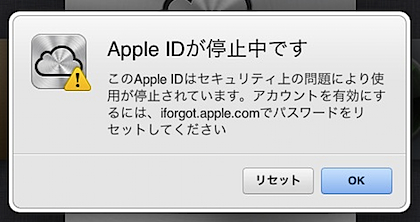 スクリーンショット 2012-07-13 1.31.13 AM.jpg