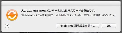 スクリーンショット 2012-07-13 1.53.26 AM.jpg
