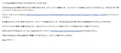 スクリーンショット 2012-07-13 12.53.19 AM.jpg