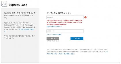 スクリーンショット 2012-07-13 2.04.57 AM.jpg
