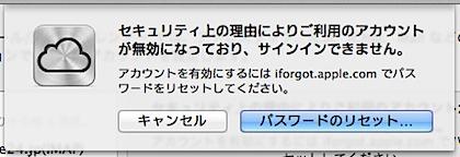 スクリーンショット 2012-07-13 2.08.21 AM.jpg