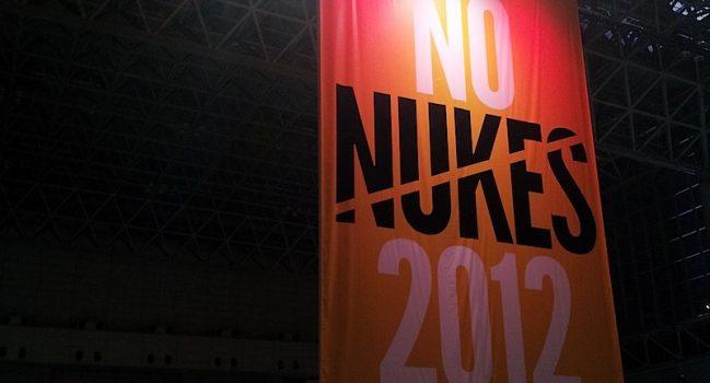 NO NUKES 2012(Day1)