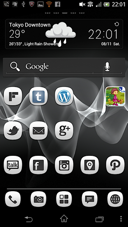 Screenshot_2012-08-11-22-01-20.png