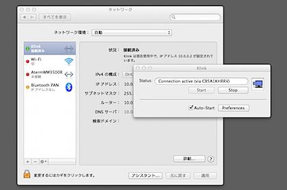 スクリーンショット 2012-09-02 12.37.35 AM.jpg