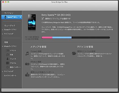 スクリーンショット 2012-09-09 1.40.16 AM.jpg