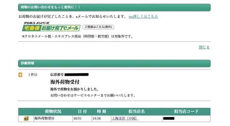 スクリーンショット 2012 11 01 12 19 52 AM