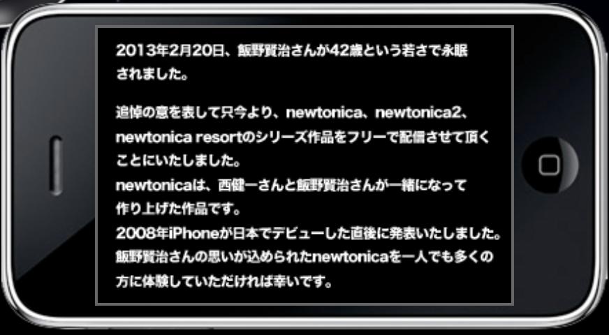 スクリーンショット 2013 02 23 8 32 17 AM