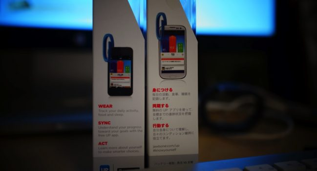 UP US版と日本版の微妙な差