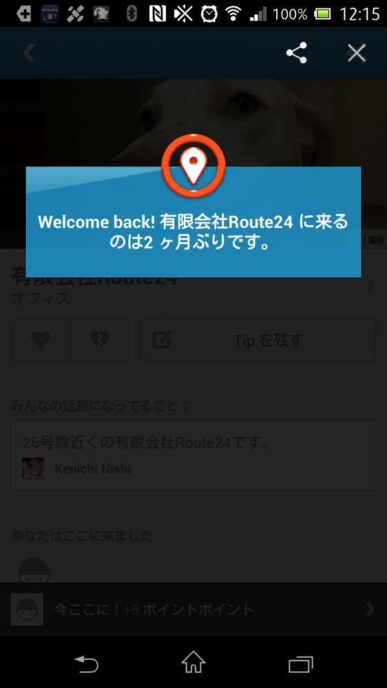 Screenshot 2013 05 28 12 15 59