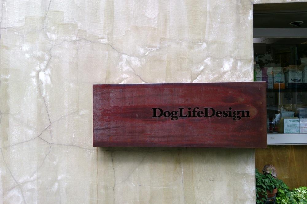 DSC 0630