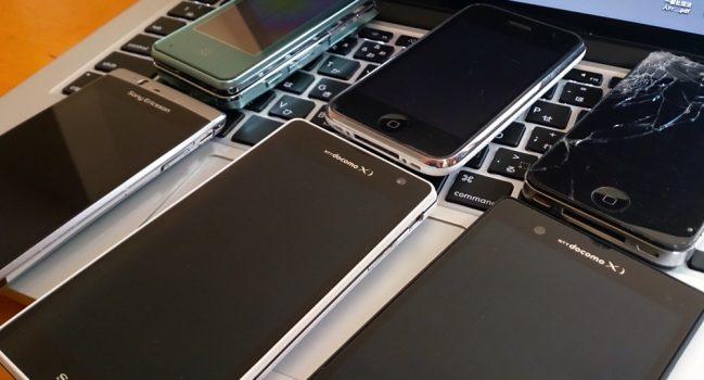 どうするiPhone5s?
