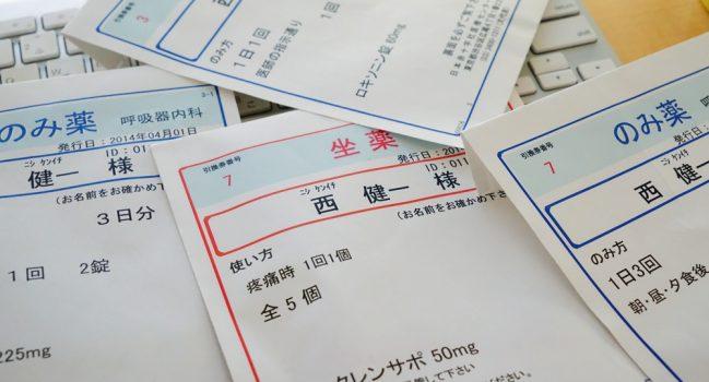 4月ばか・日赤で結石2(5.8ミリ)