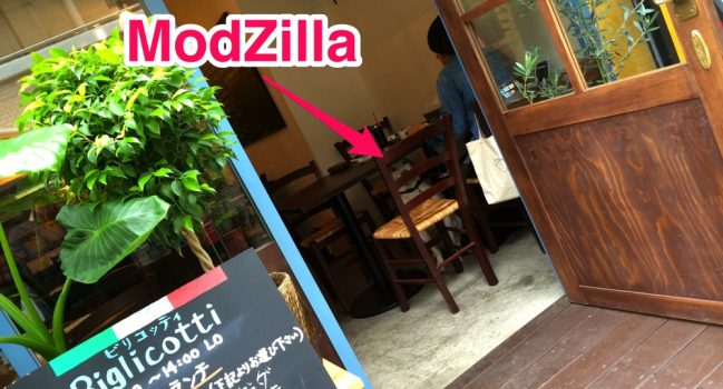 Mogu ≒ Godzilla