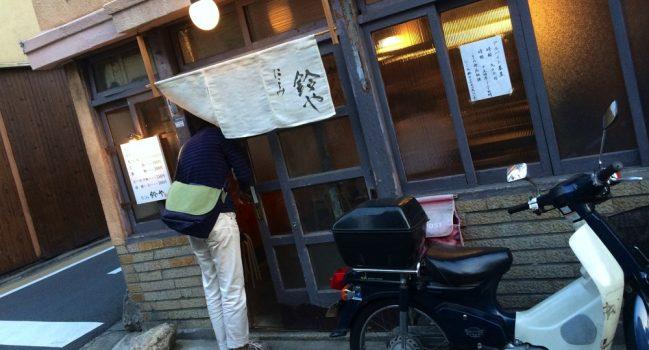 鈴や〜西富家コロッケ店〜おもい川〜ホテル(SIGG後の初ペットボトル)