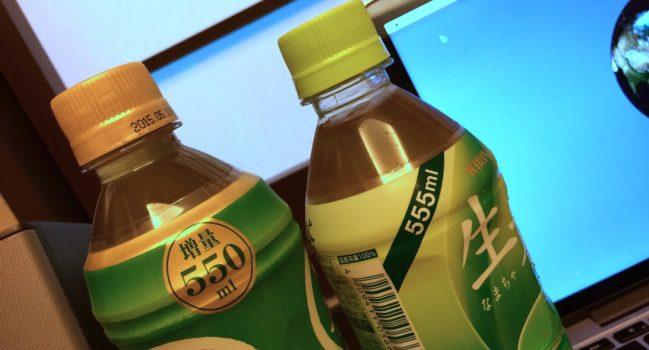 お茶2本で800円