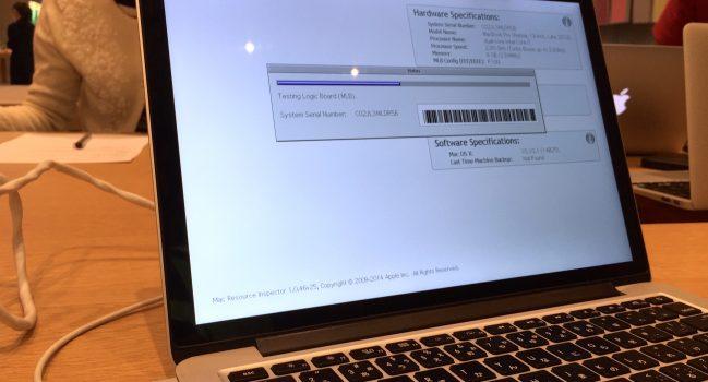 Apple Careでバッテリーの交換修理