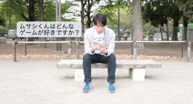 エレキコミックさん出演の「まかいピクニック」PV2を公開しました!