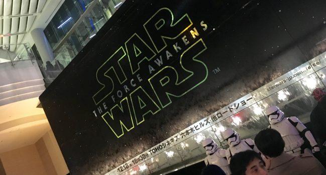 STAR WARS The Force Awakens 隣のジェダイのライトセーバー(ネタバレなし)