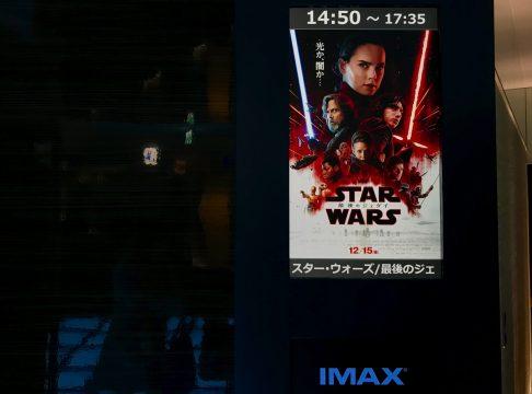 STAR WARS The Last Jedi.(ネタバレなし)