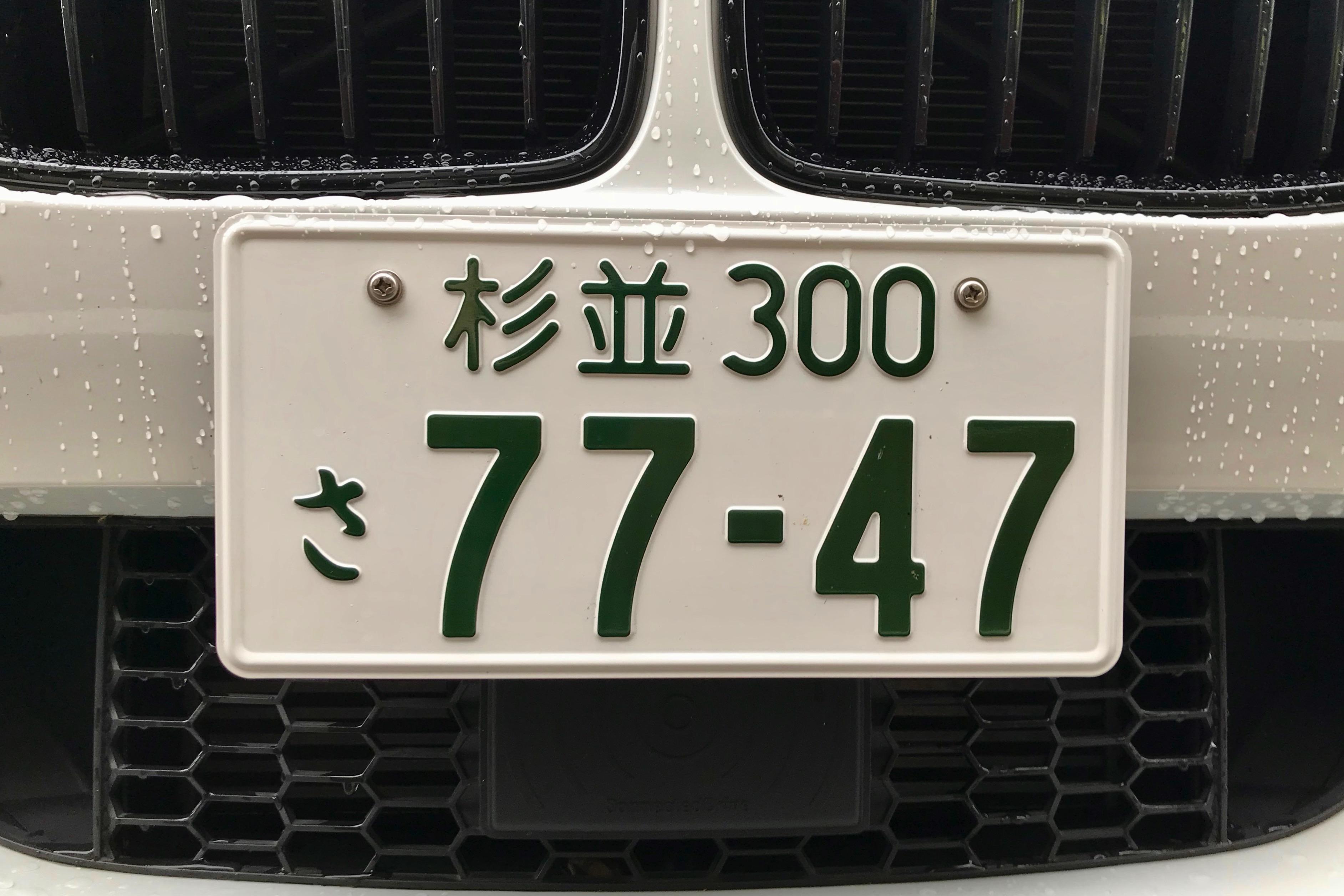 IMG 3043