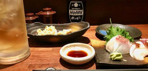 武蔵小山の魚家わっか〜楽観