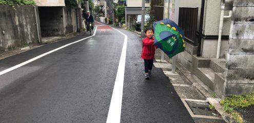 雨の日のお出かけ