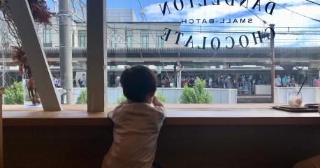 鎌倉で会いましょう
