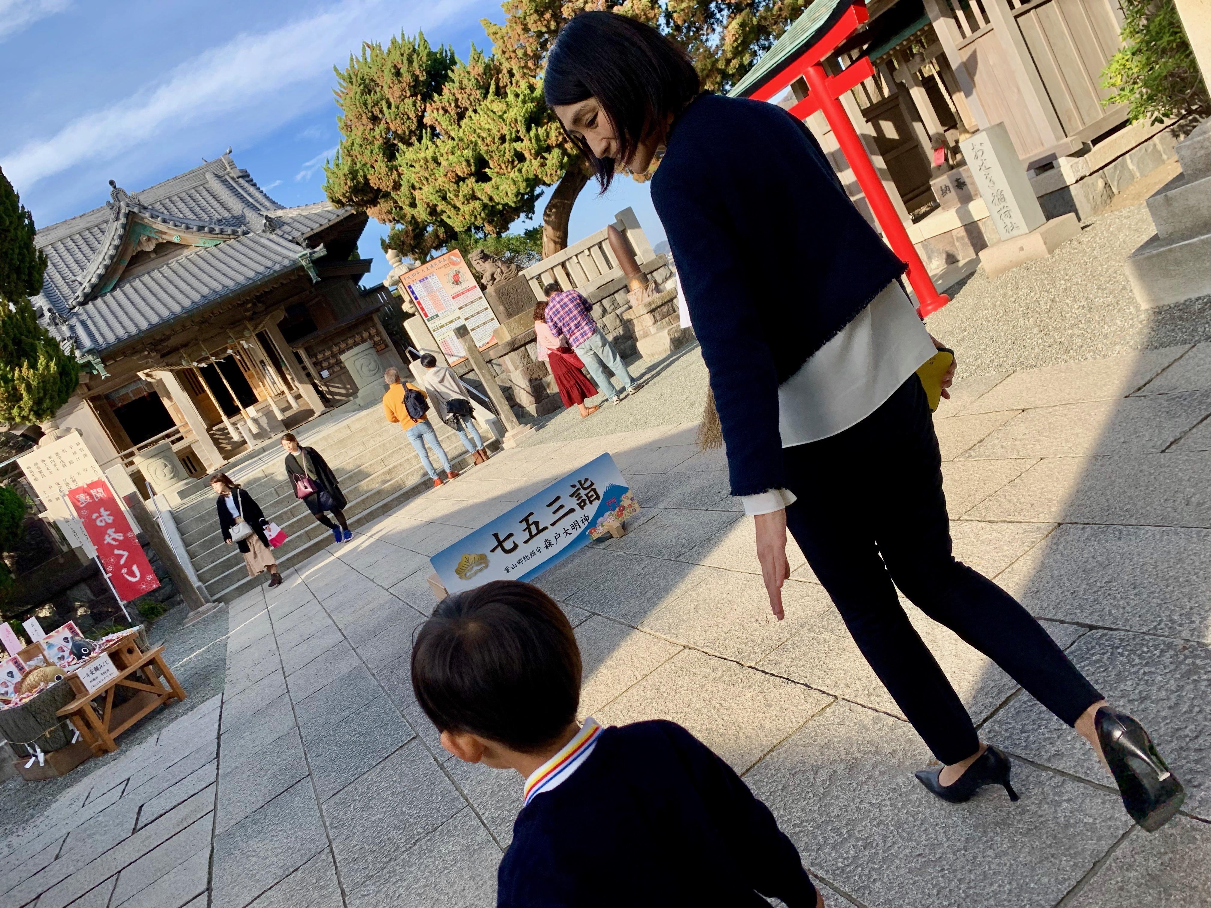 七五三(森戸神社)