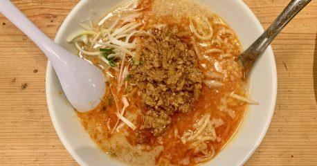 野方ホープ目黒店の担々麺