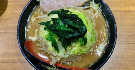 目黒の麺家・黒のどか盛り野菜ラーメン