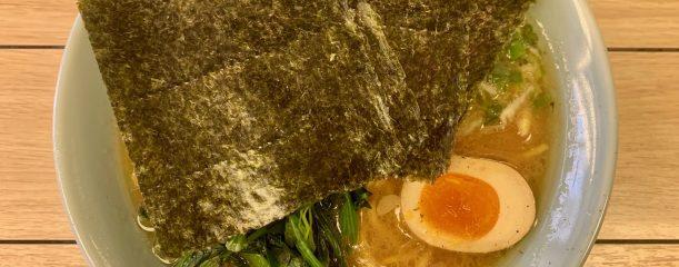 代々木のらすたのらすた麺