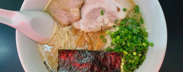 三茶の茂木の雲呑麺
