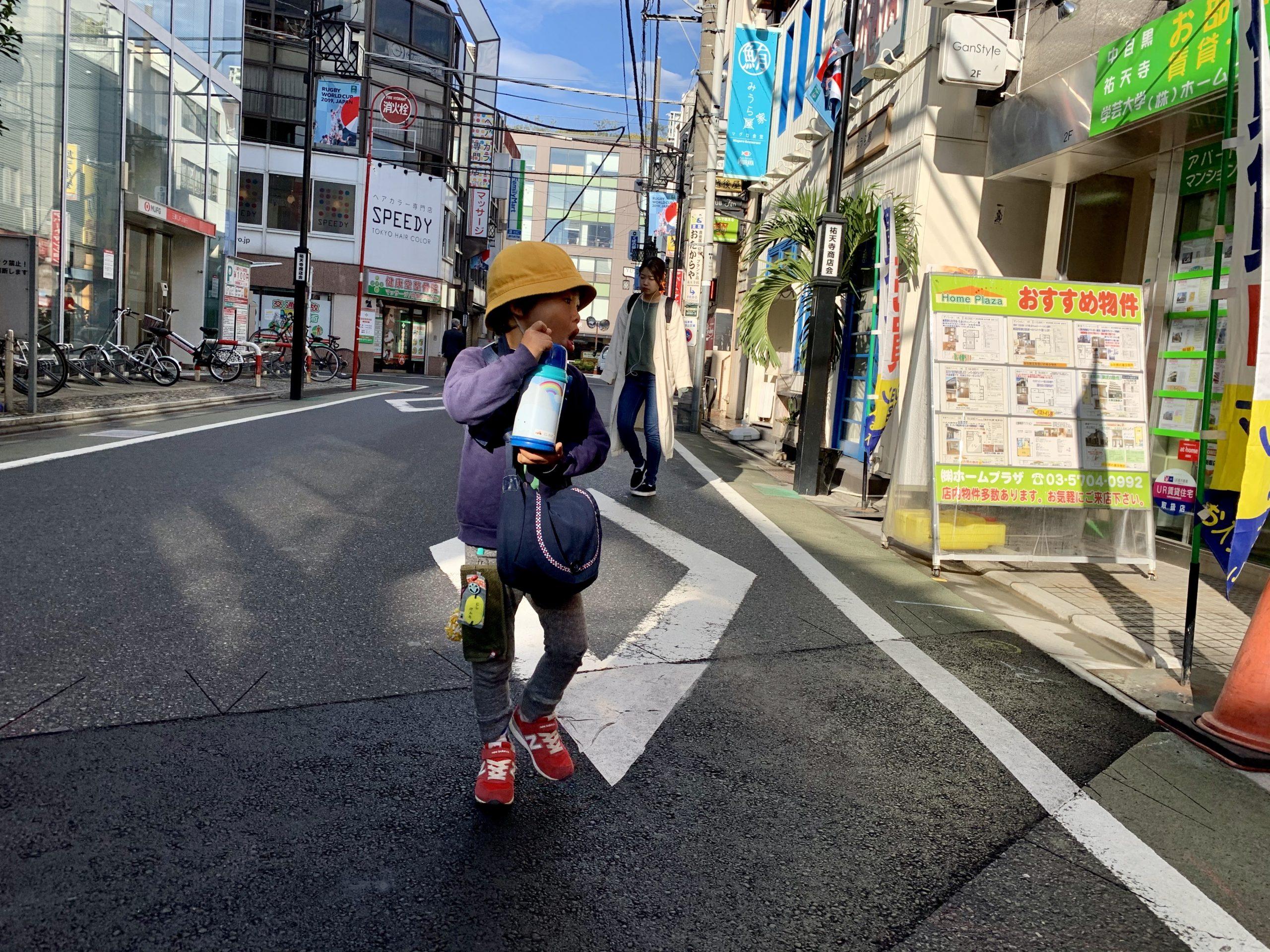 イキるハナタレ