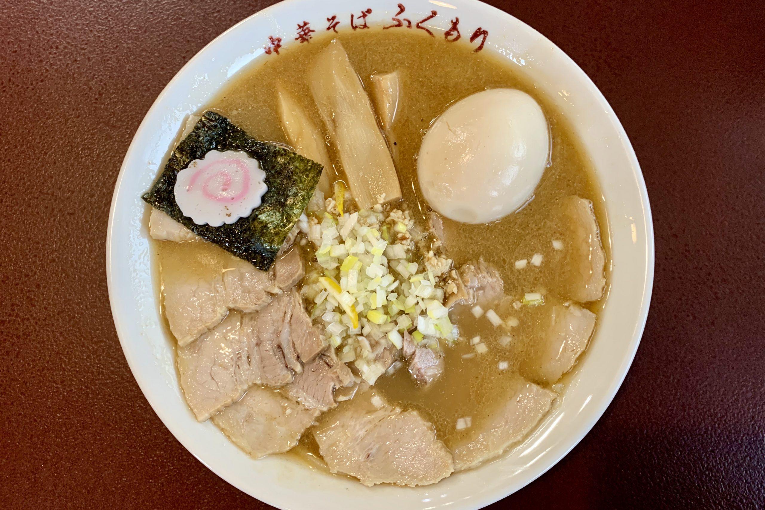 駒沢大学の中華そば・ふくもりの肉そば+味玉