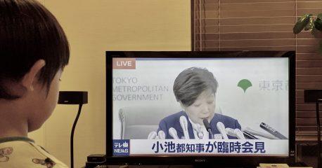 新型コロナな日々6(都知事の臨時会見)